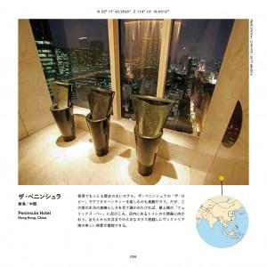 1-43_Toilets_4C_160516-36