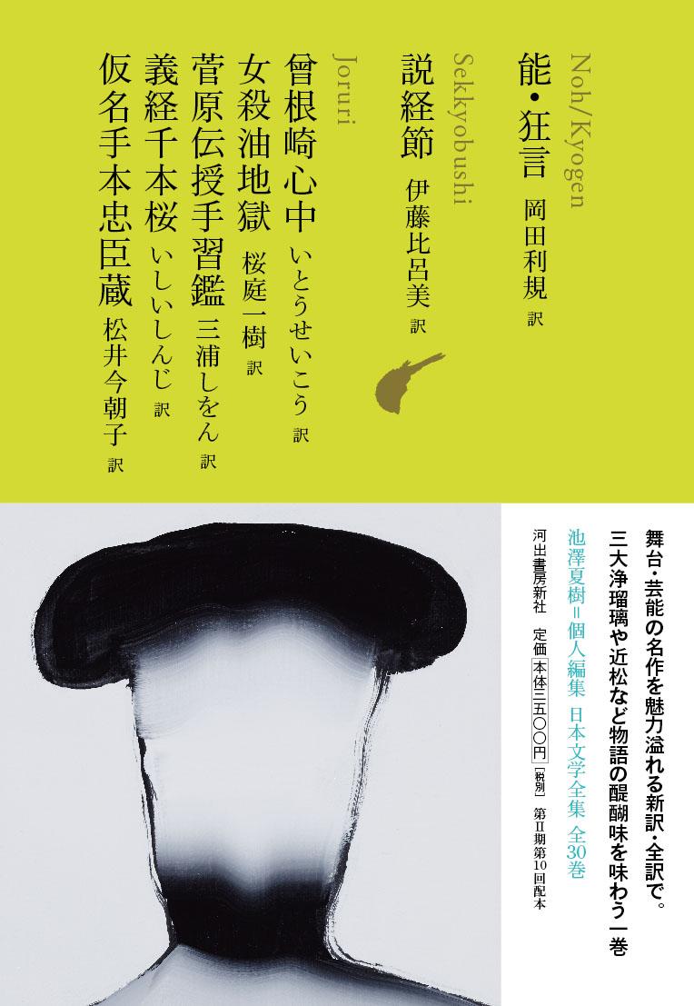 zenshu10