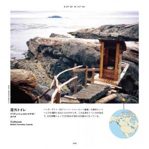 44-85_Toilets_4C_160516-22